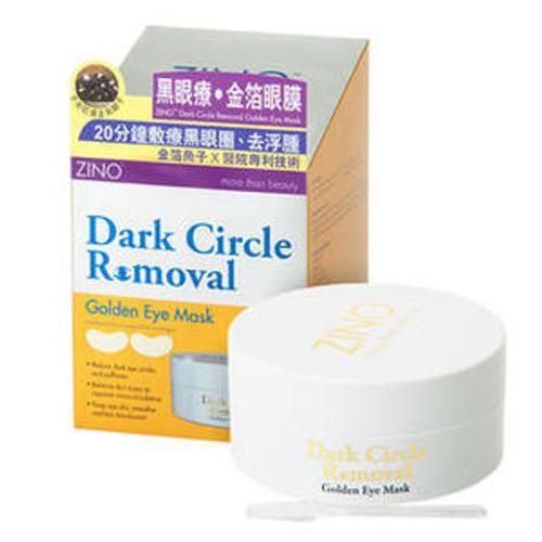 ZINO Dark Circle Removal Golden Eye Mask (30 pairs)