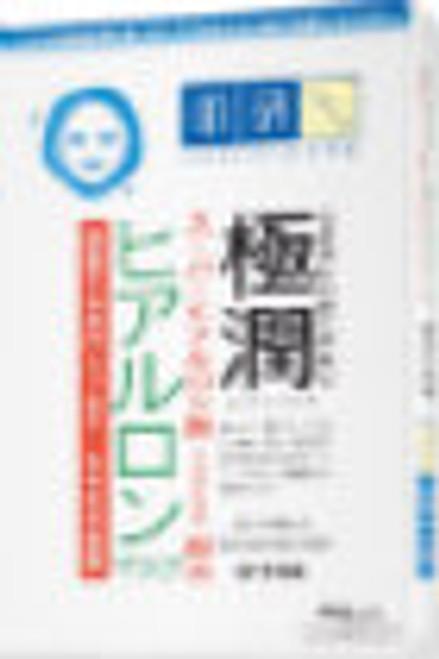 HadaLabo GOKUJYUN Paper Mask (4 sheets)