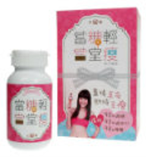 LIGHT & SLIM (60 capsules)