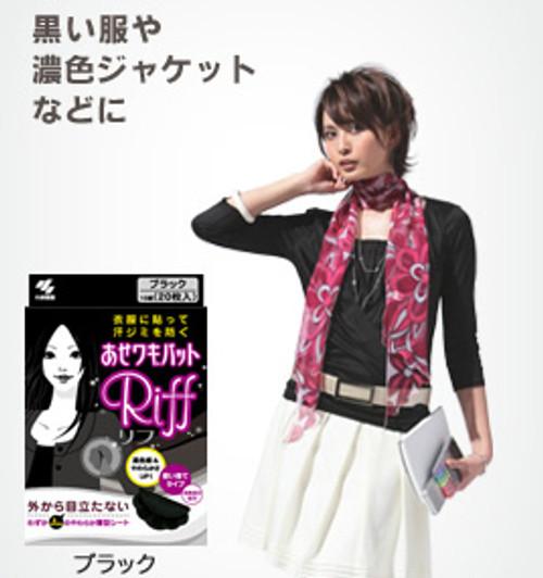 Hisamitsu Riff Sweat Absorbing Pads - Black (10 pairs)