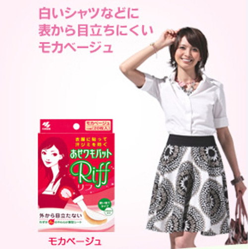 Hisamitsu Riff Sweat Absorbing Pads - Light Color Clothings (10 pairs)