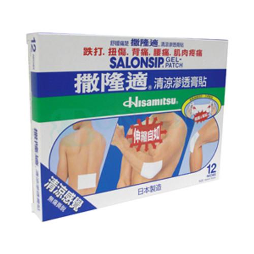 Hisamitsu Salonsip Gel-Patch 撒隆適 清涼滲透膏貼 (12 patches)