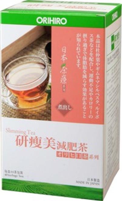 ORIHIRO Slimming Tea (40 Bags)