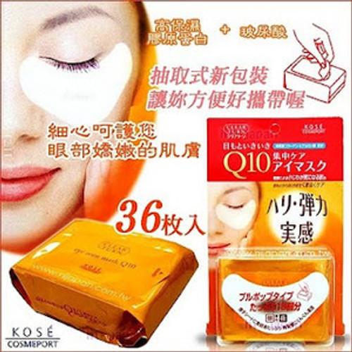 Kose ClearTurn Collagen & Q10 Eye Mask  (36 sheets)