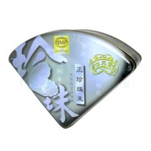 Wai Yuen Tong - Pearl Powder (10 piece)
