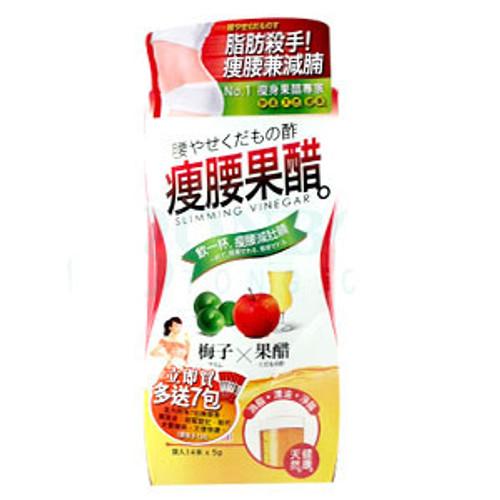 Slimming Vinegar (14packs x 5g)
