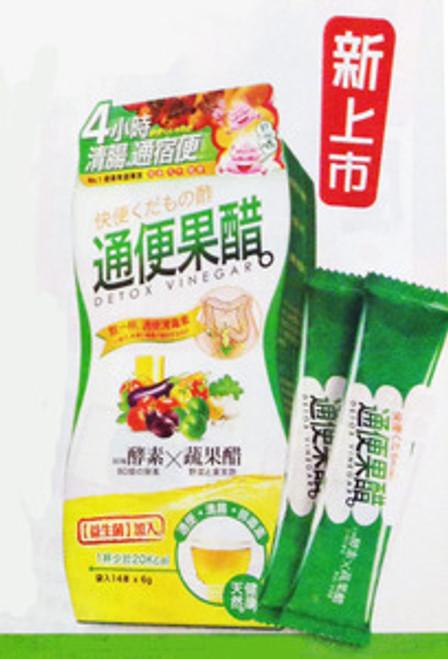 Detox Vinegar (14packs x 5g)