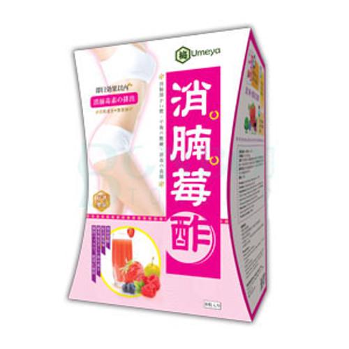 Umeya - Multi Berries Slimming Vinegar (Powder 8 pack)