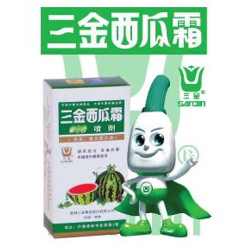 Guilin Sanjin WaterMelon Frost Insufflations (3g)