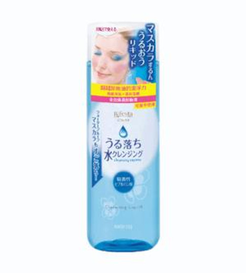 Mandom Japan Bifesta Cleansing Liquid (220ml)