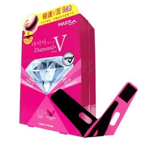 Mask House Diamond V Fit Mask (1 Mask + 1 Band) - Trial Size