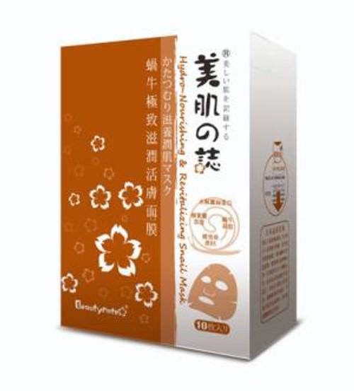 BeautyMate Hydro Nourishing & Revitalizing Snail Mask (Level Up) (10 pieces)