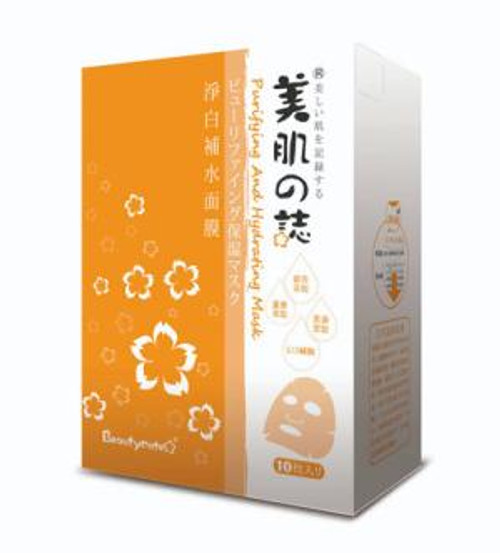 BeautyMate Purifying and Hydrating Mask (level up) (10 pieces)