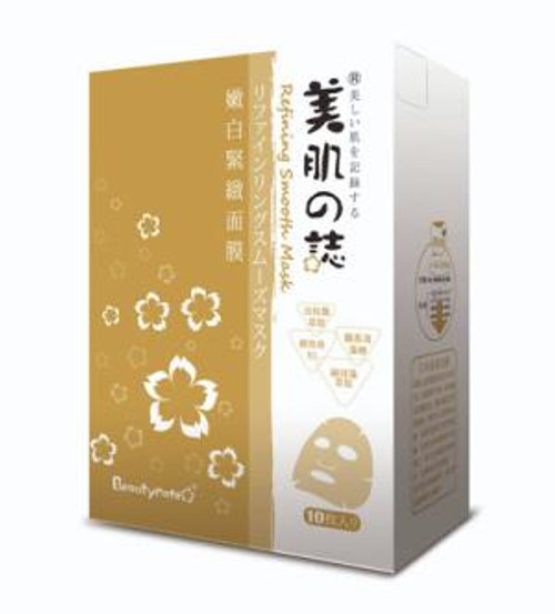 BeautyMate Refining Smooth Mask(Level Up) (10 pieces)