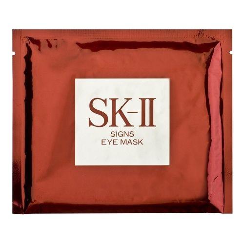SK-II Signs Eye Mask (1 pairs)