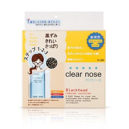 Clear Nose Set (Women)