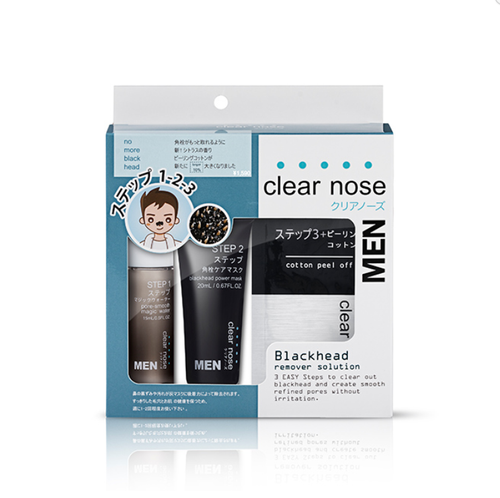 Clear Nose Set (Men)