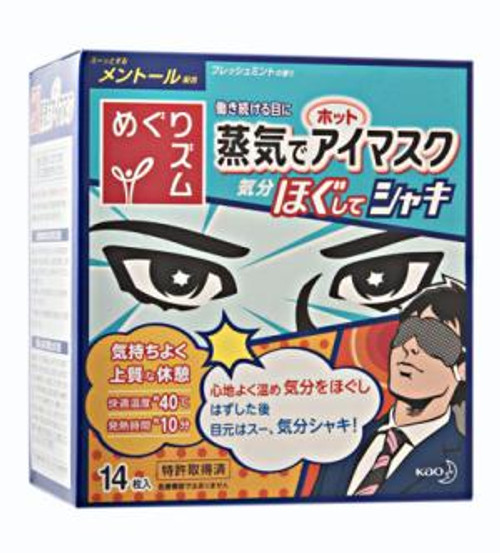Kao Mint Steam Eye Mask (14 pieces)