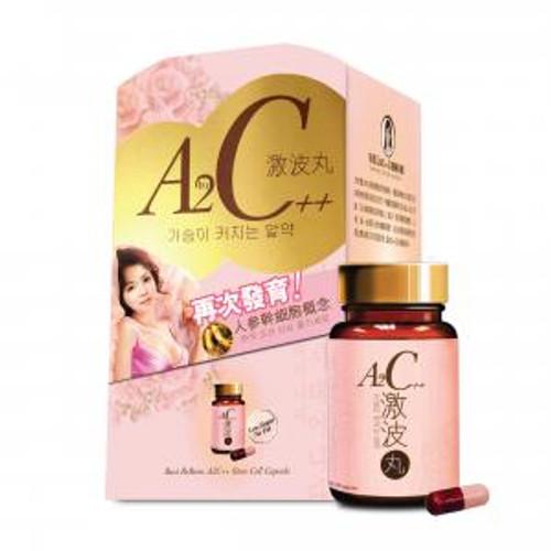 Bust ReBorn A2C++ Stem Cell Capsule (Half-month dosage 60 piece)