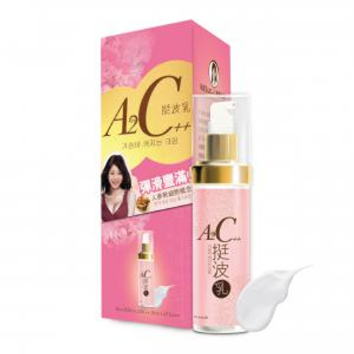 Bust ReBorn A2C++ Stem Cell Lotion (Around 1-month dosage 50ml)