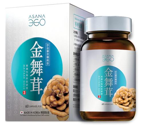 ASANA Maitake Gold 金舞茸 -  (60 Capsules)