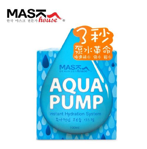 Mask House Aqua Pump Instant Hydration System (100ml)