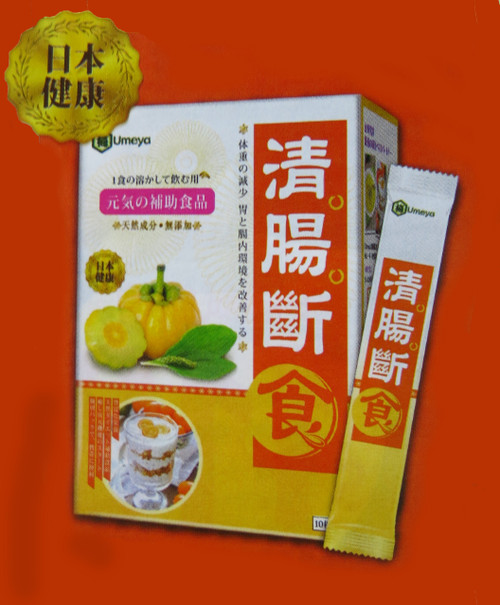 Umeya Slimming Powder清腸斷食 (10 Sachets)