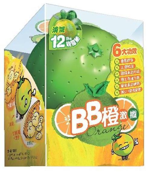 BB Orange Weight Loss Slimming Pills (60 capsules) BB橙激纖
