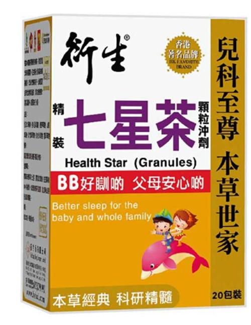 Derivative Seven tea (20 Bags)衍生七星茶