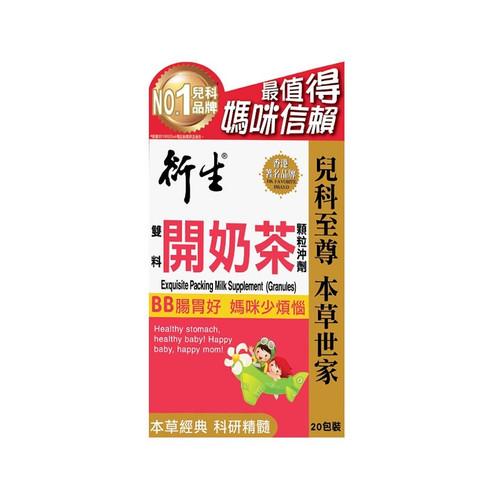 Derivative open tea (20 Bags)衍生開奶茶