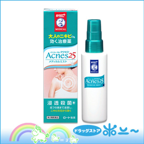 Mentholatum Acnes 25 Medical lotion