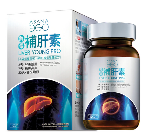 ASANA 補肝素WELLNESS Liver Young - acting spirulina SOD enzyme. Jiedu strong liver formula (110 capsules)