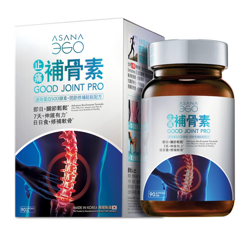 ASANA  補骨素 Quick Protein SOD Enzyme. Joint repair bad pain formula (80 capsules)