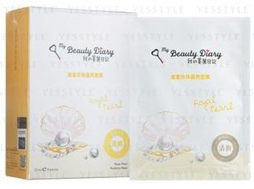 My Beauty Diary - Royal Pearl Radiance Mask Spring Festival 8 pcs