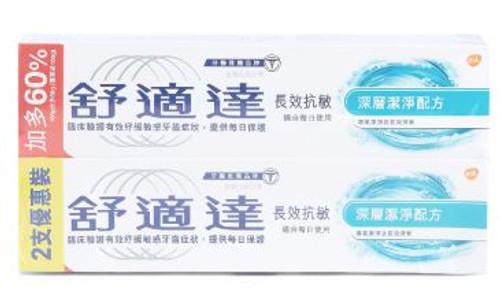 SENSODYNE 舒適達 - Deep Clean Toothpaste 160g x 2