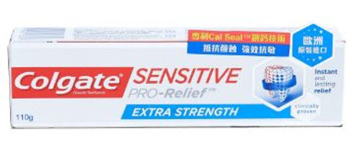 Colgate 高露潔- Sensitive Pro-Relief Extra Strength Toothpaste