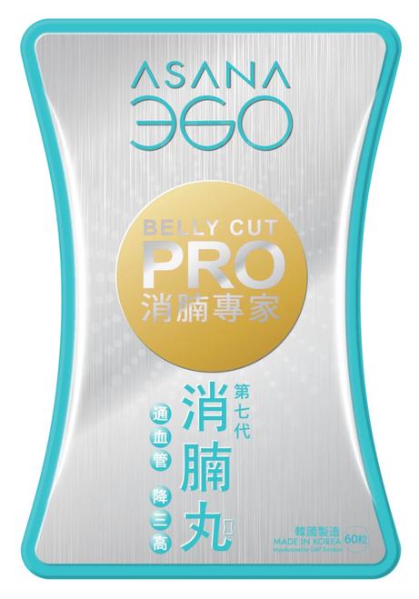 Asana - G7 Belly Cut PRO (60 CAPSULES)