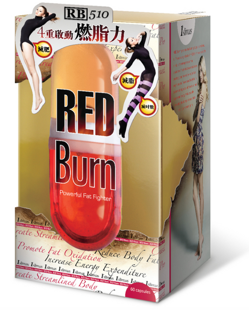 Red Burn 60pcs