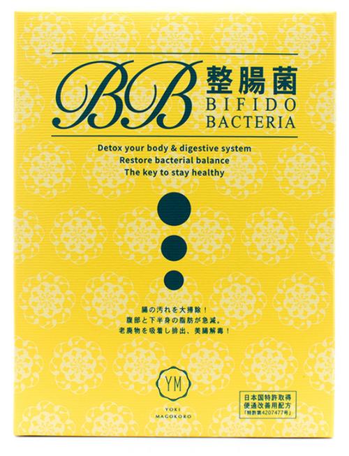 Yamada Miyura Bifido Bacteria 30bags