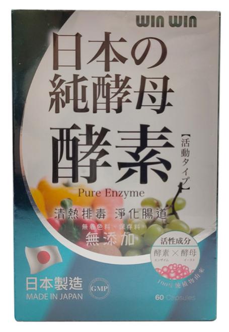 WINWIN Pure Enzyme 60pcs