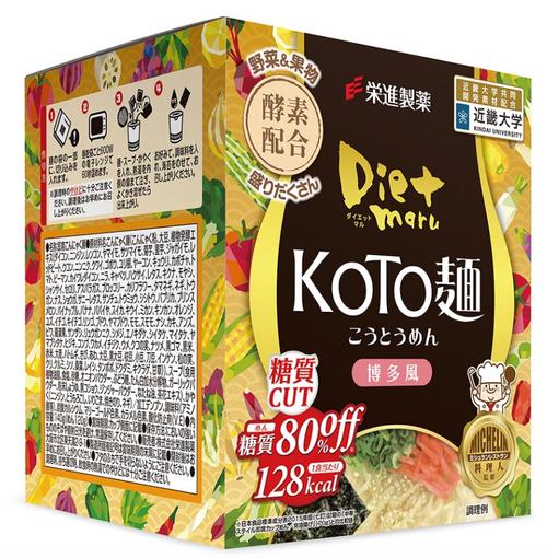 EISHIN - Diet maru koto noodles
