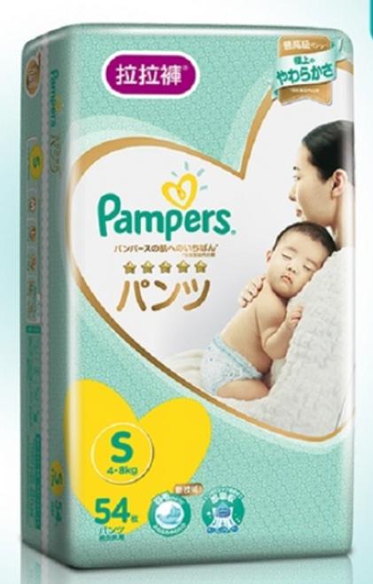 Pampers Ichiban Pants SM 54S