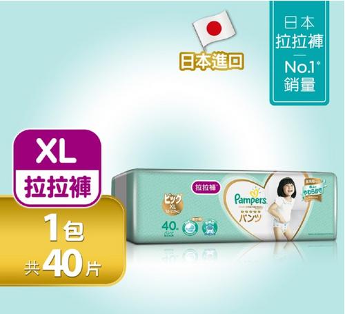Pampers Ichiban Pants XL 40S
