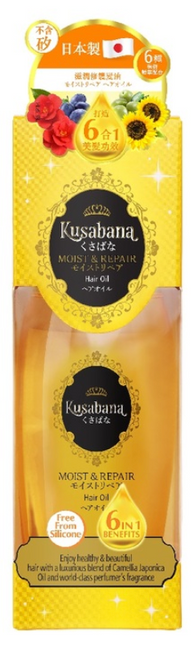 Kusabana Moist And Repair Hair Oil 95mL