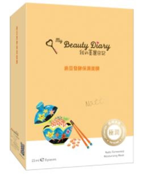 My Beauty Diary - Bird's Nest Mask (8 Sheets)