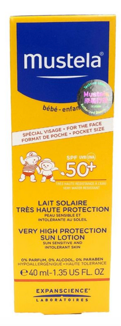 Mustela Very High Sun Protection Sun Lotion 40mL