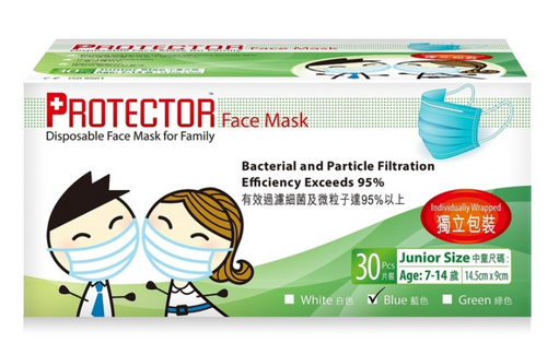Protector Junior Face Mask 30s (Individual Pack)