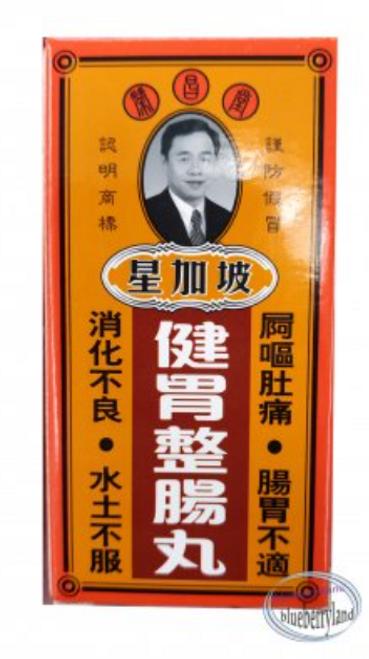Wing Cheong Tong Kin Wai Pill 50 Capsules 榮昌堂健胃整腸丸50粒
