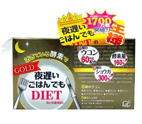 Shinya Koso Night Diet Gold King 5pcs x 30bags
