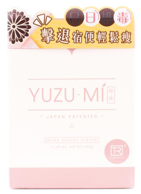 Tremella Yuzumi Comprehensive Detox Veggies Fruits And Enzyme Drink 20g X 16 sachets